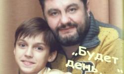 Haymenov_min