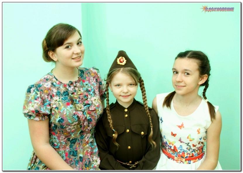 Анастасия Некрасова, Виолетта Шелегина, Дарья Хайменова