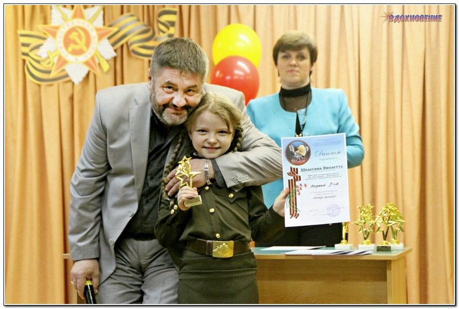 Лауреат конкурса Виолетта Шелегина