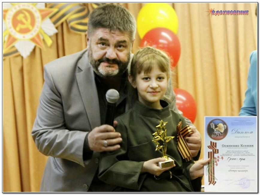 Обладатель Гран-При Ксения Осипенко