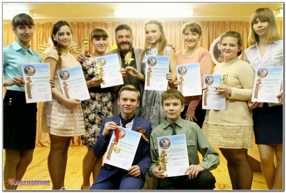 участники конкурса из ДШИ мкр. Донской