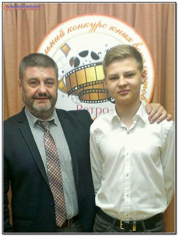 Гран-При конкурса Борис Романенко