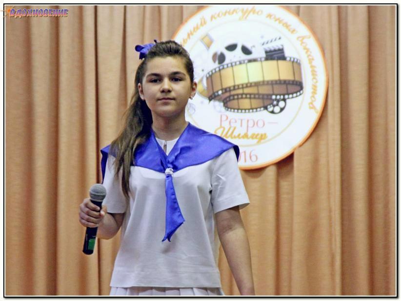 Джибгашвили София