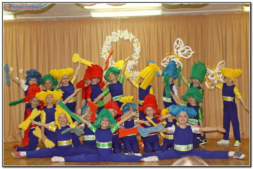 Подготовительный класс хореографического отделения