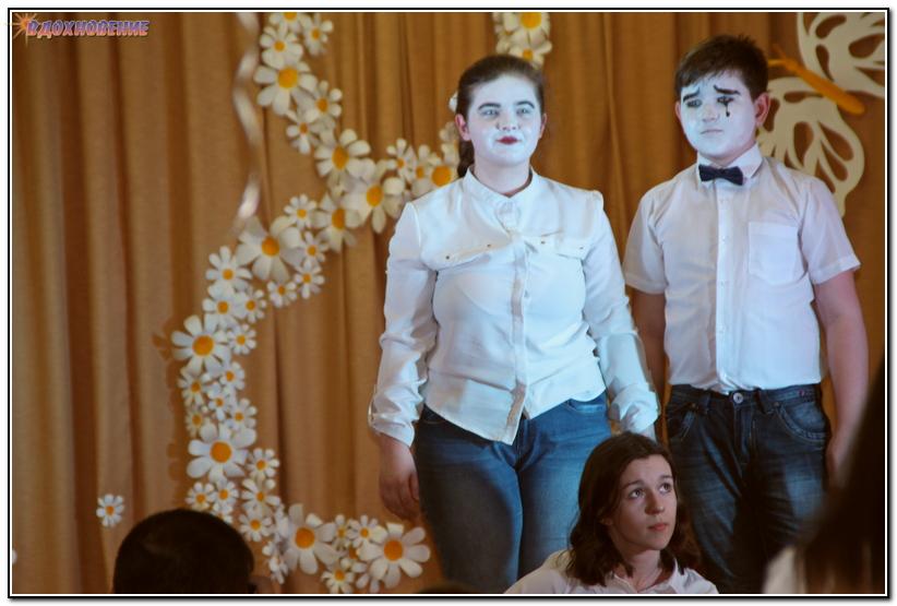 Учащиеся театрального отделения