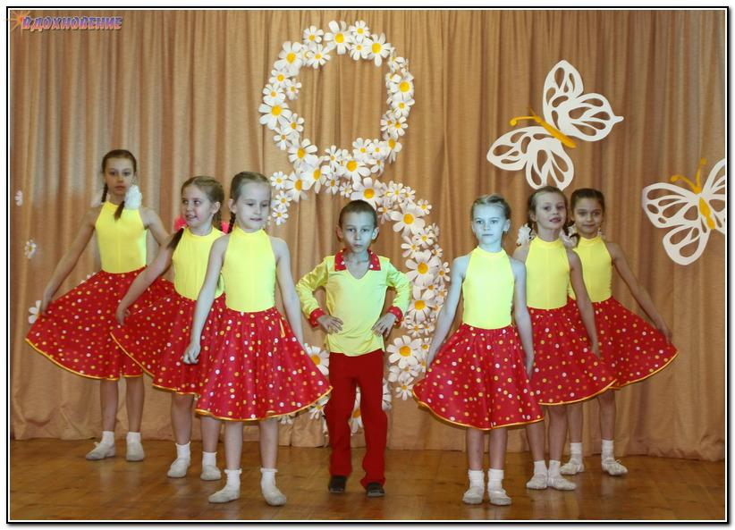 1 класс хореографического отделения