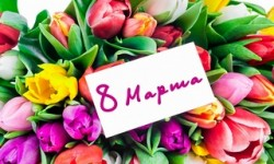 March_8_min