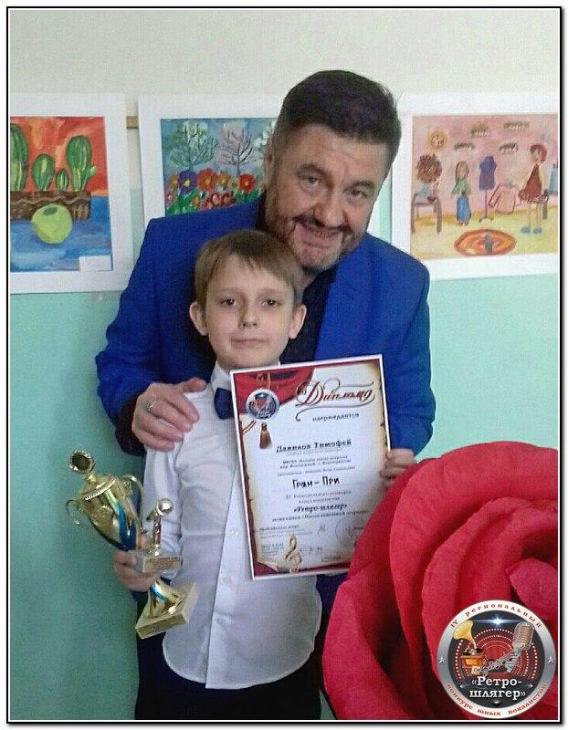 Данилов Тимофей