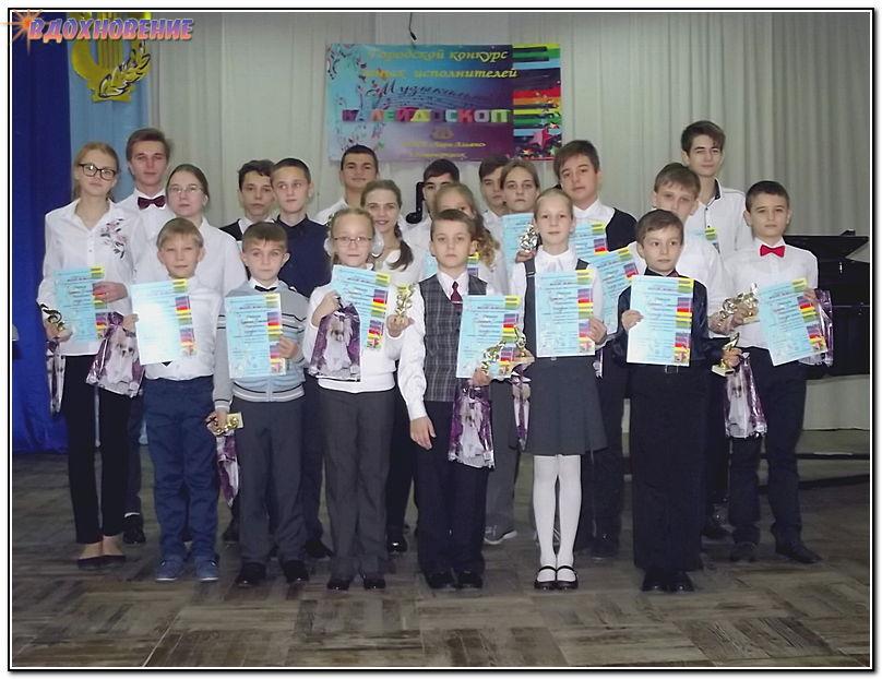 Победители конкурса Музыкальный калейдоскоп. Народники