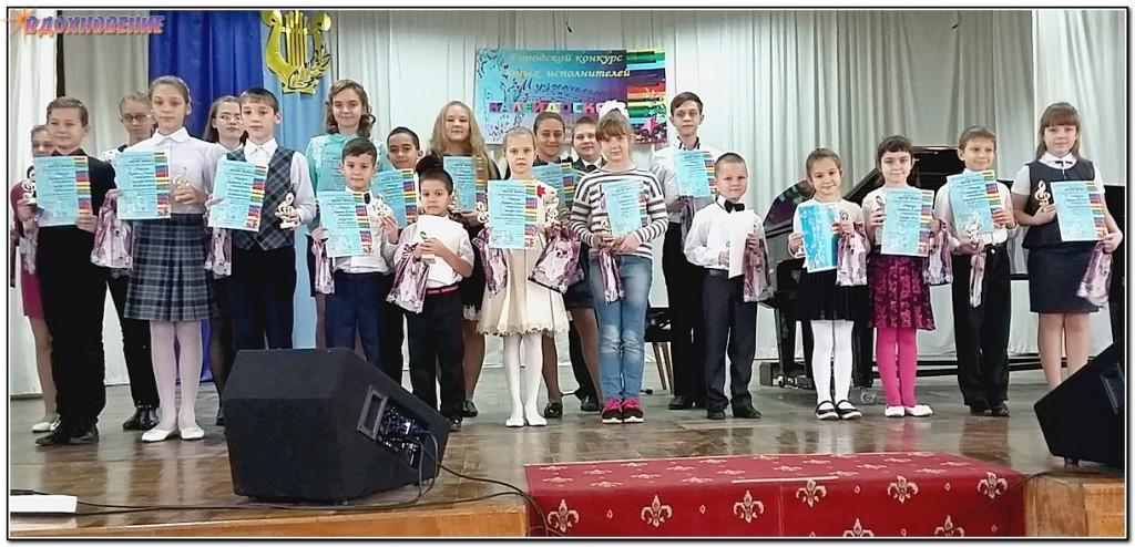 Победители конкурса Музыкальный калейдоскоп. Пианисты