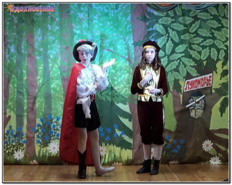 Кот в сапогах и Принц - Арина Чабыкина и Валерия Басакина