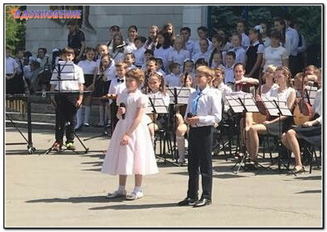 Солисты Марьяна Щепотина и Тимофей Данилов