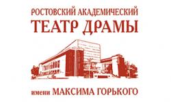 teatr мин