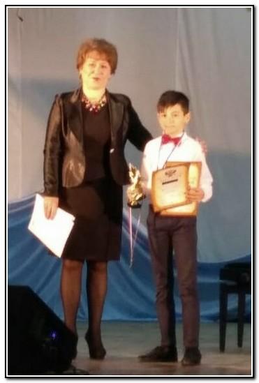 Лалаян Артем - лауреат конкурса
